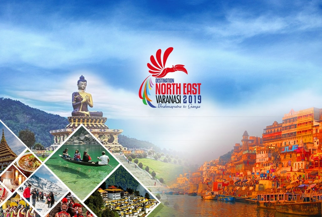 Destination North East 2019
